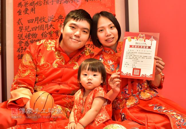 贈送寶寶抓周證書及全家福拍照紀念照