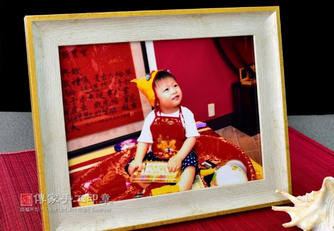 分享寶寶抓周,贈送6x8相框、6x8相片