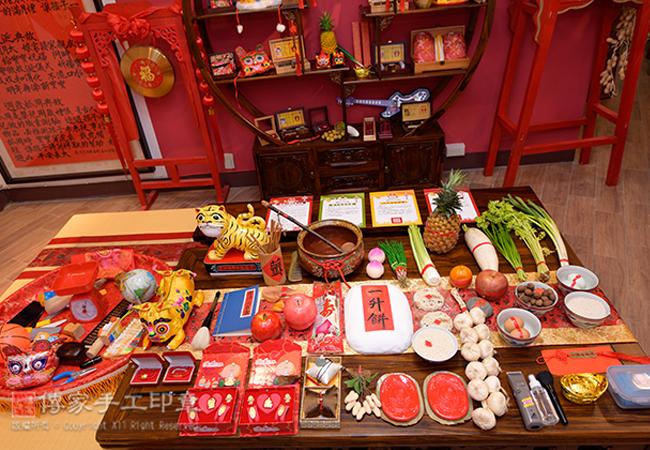 30種「台灣、中國、日本、韓國」完整抓周儀式所需物品圖