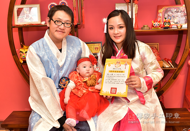頒發收涎證書,爸爸媽媽與寶寶拍照留念