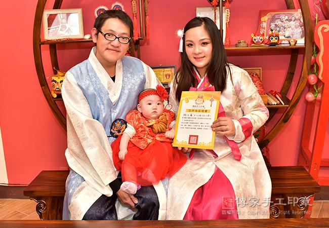 贈送寶寶收涎證書及全家福拍照紀念圖
