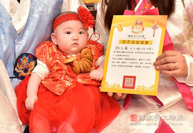 收涎證書與寶寶特寫照