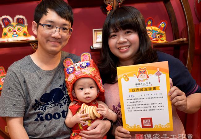 贈送寶寶收涎證書及全家福拍照紀念照