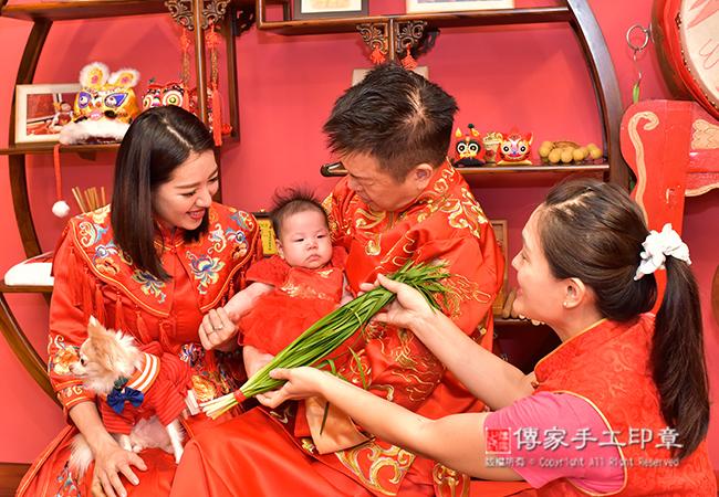 韭菜祝福儀式