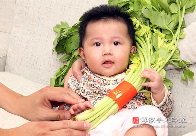 「芹菜」祝福儀式