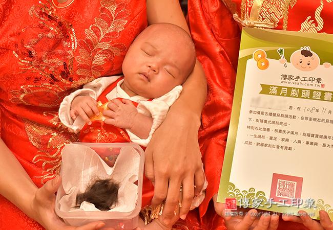 滿月剃頭(剃胎毛)證書與寶寶特寫照