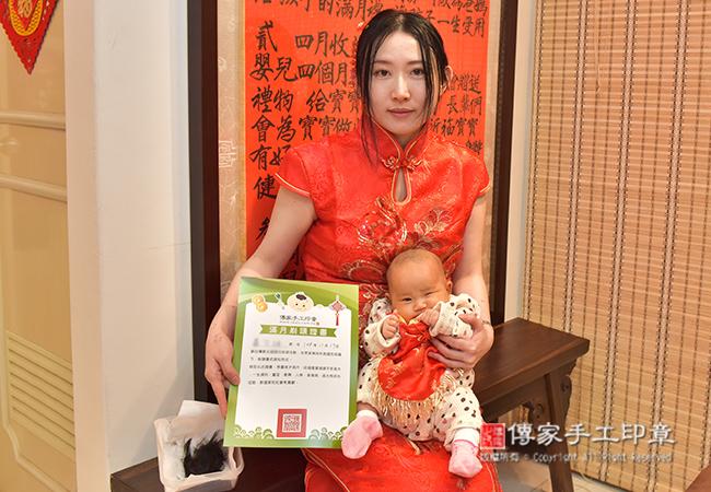 贈送寶寶滿月剃頭證書及全家福拍照紀念圖