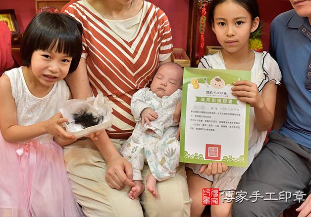 免費贈送嬰兒滿月剃頭證書